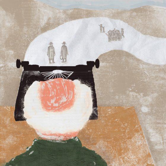 איור: וליה רוזן